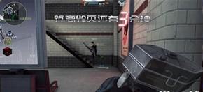 逆战机甲模式攻略 如何使用超级大杀器